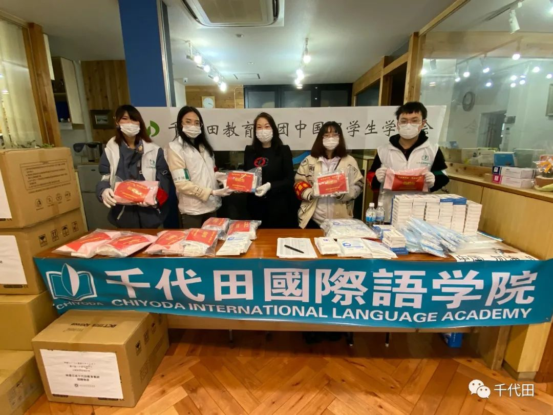日本疫情下,千代田的最新应对措施...