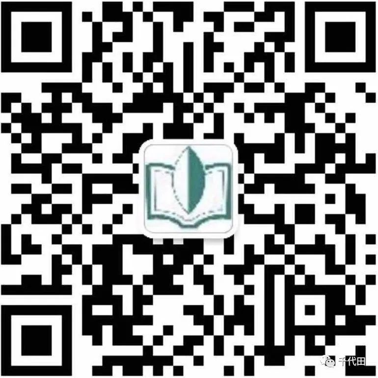 千代田热网课|万人易懂日语、美术、文理系列——基础与专业并重新教法!