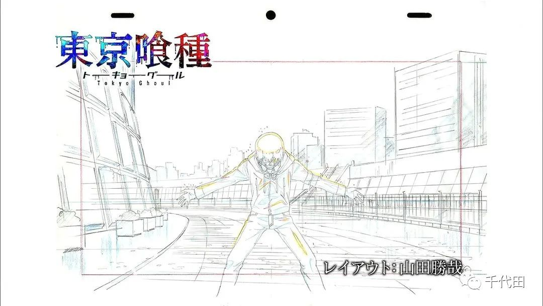 千代田美术丨值得收藏的动画专业术语干货!第三弹~