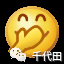 千代田云学院丨号称自己是社会人?社会学了解一下先!