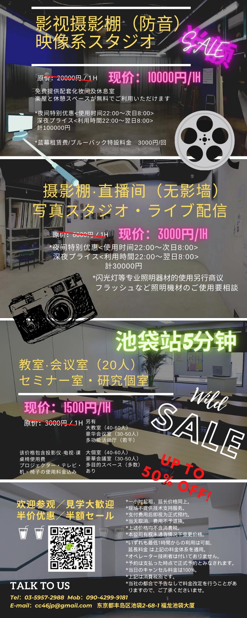 千代田美术丨展讯·中日双语·美术指导学院讲师川边真生参展「スピードLag」