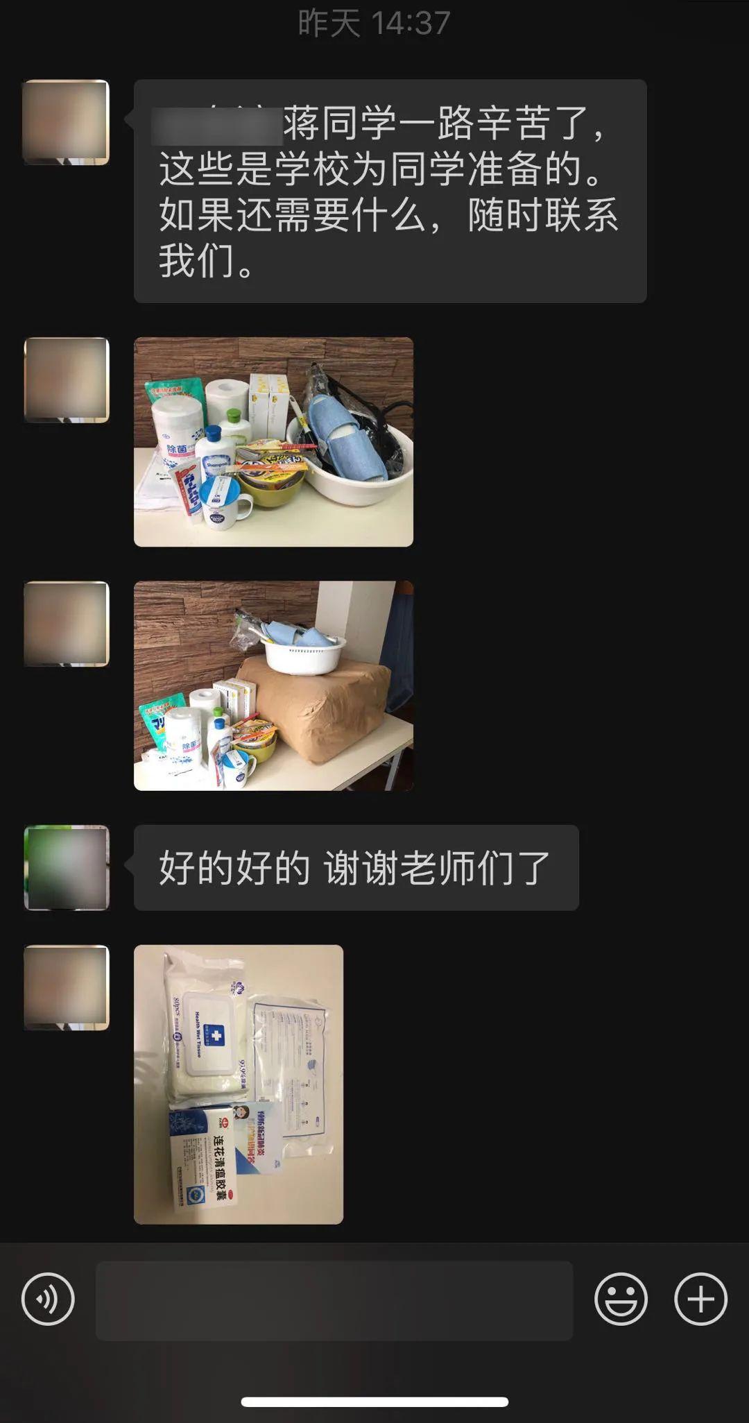千代田新闻丨疫情后的赴日留学新契机!