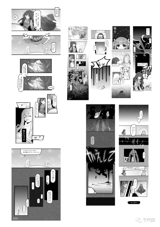 千代田美术丨京都名门美大双料合格经验谈 京都艺术大学·京都精华大学