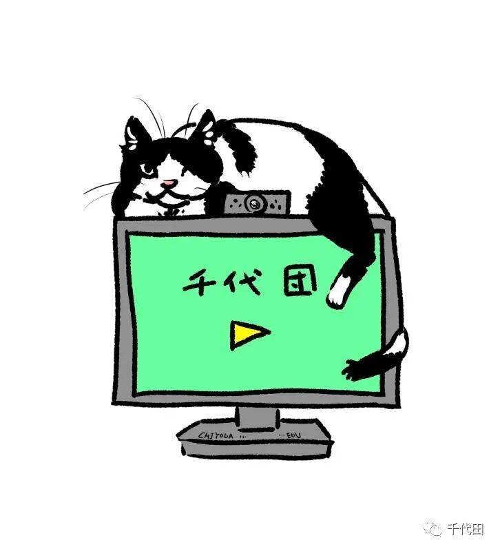 千代田新闻丨疫情中的日本华文教育新趋势华文教育讲座圆满结束