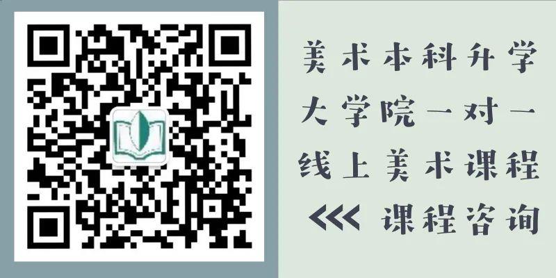 千代田文理丨合格经验谈之一桥经济学备考·入试大揭秘