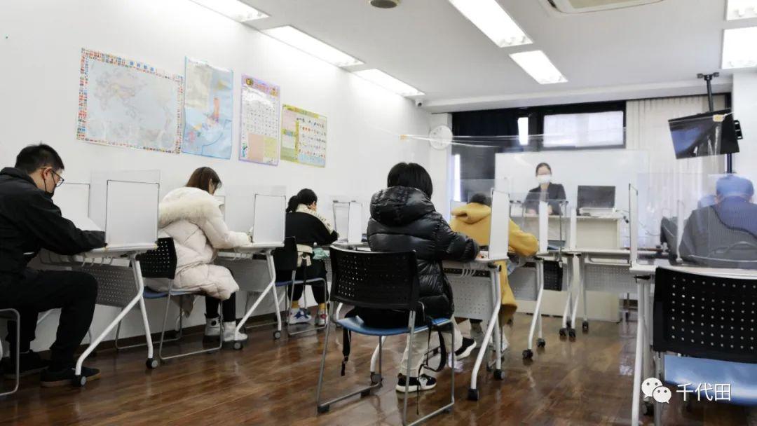 千代田日语丨千代田国际语学院2021年7月生招生通知