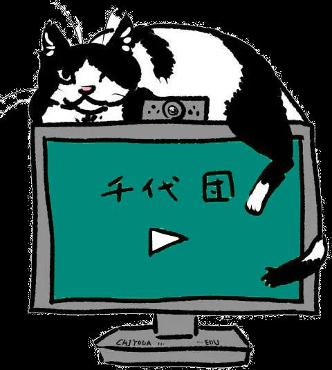千代田美术丨土曜ゼミってどんなもの?美大升学必杀技UP!