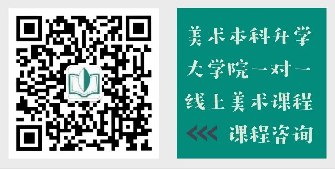 千代田文理丨2022年春季入学 日本SGU英文项目汇总 硕士文科商科篇