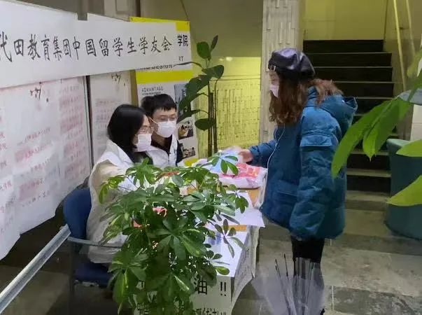 留学生支援丨给予的不只是关怀、收到的不只是物质!疫情下千代田与每一位在校生同在!